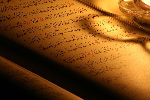 kuran i kerimden kisa ayetler ve anlamlariari