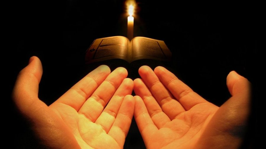 Nazardan korunma duası, nazar ve göz değmesine karşı
