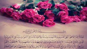 İftar duası ve anlamı
