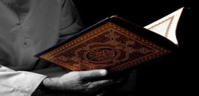ruyada dua kitabi gormek