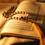 subhaneke duasi okunusu ve turkce meali arapca yazilisi