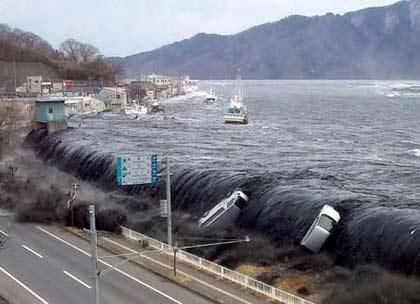 tsunami-nasil-olusur