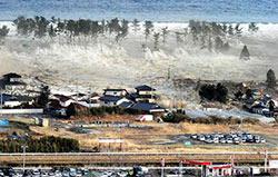 tsunami-nedir