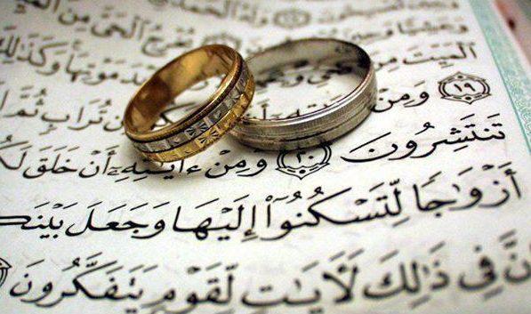 evlenmek ve kismet acmak icin okunacak dualar hangileridir