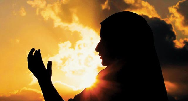 Sekine duası neden okunur? Sekine duası fazileti ve anlamı