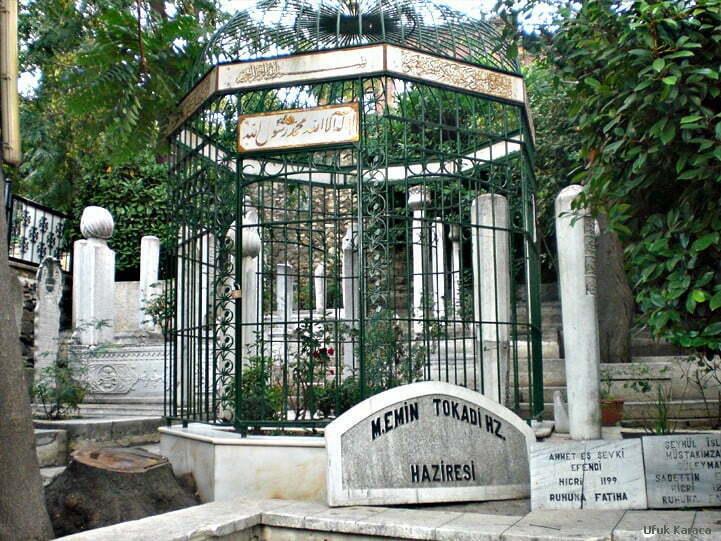 Mehmet Emin Tokadi Türbesi