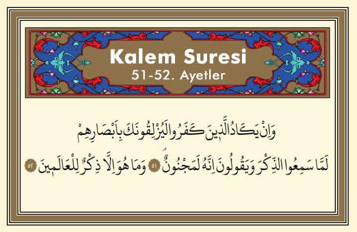 YKS sınav duası   Sınava girerken okunacak dualar   Kalem suresi, anlamı