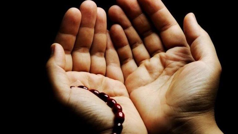 Yoğun Bakımda Yatan Hasta İçin Okunacak Dualar