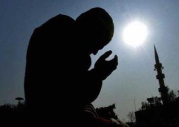sağlık ve şifa duası