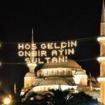 Cami Ramazan