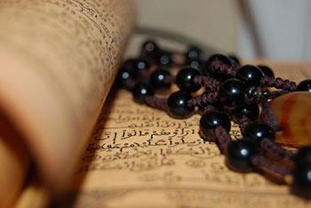 ciban ve sivilce icin dua islam alimia