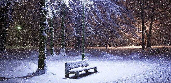 kar sozleri kar tanesi sozleri  resimli kar yagisi mesajlari