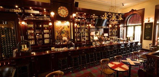 north-shield-pub-goztepe.jpg